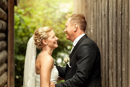 2021年农历九月初八订婚好不好?订婚吉日吗?