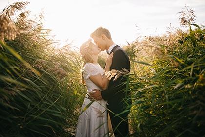 2021年农历九月十六日是订婚吉日吗?